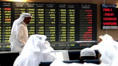 Photo of بورصة قطر تتراجع عند الإغلاق بـ 0.16 % عند 10461.49 نقطة